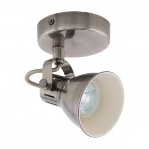 Seras, LED, nickel-antik
